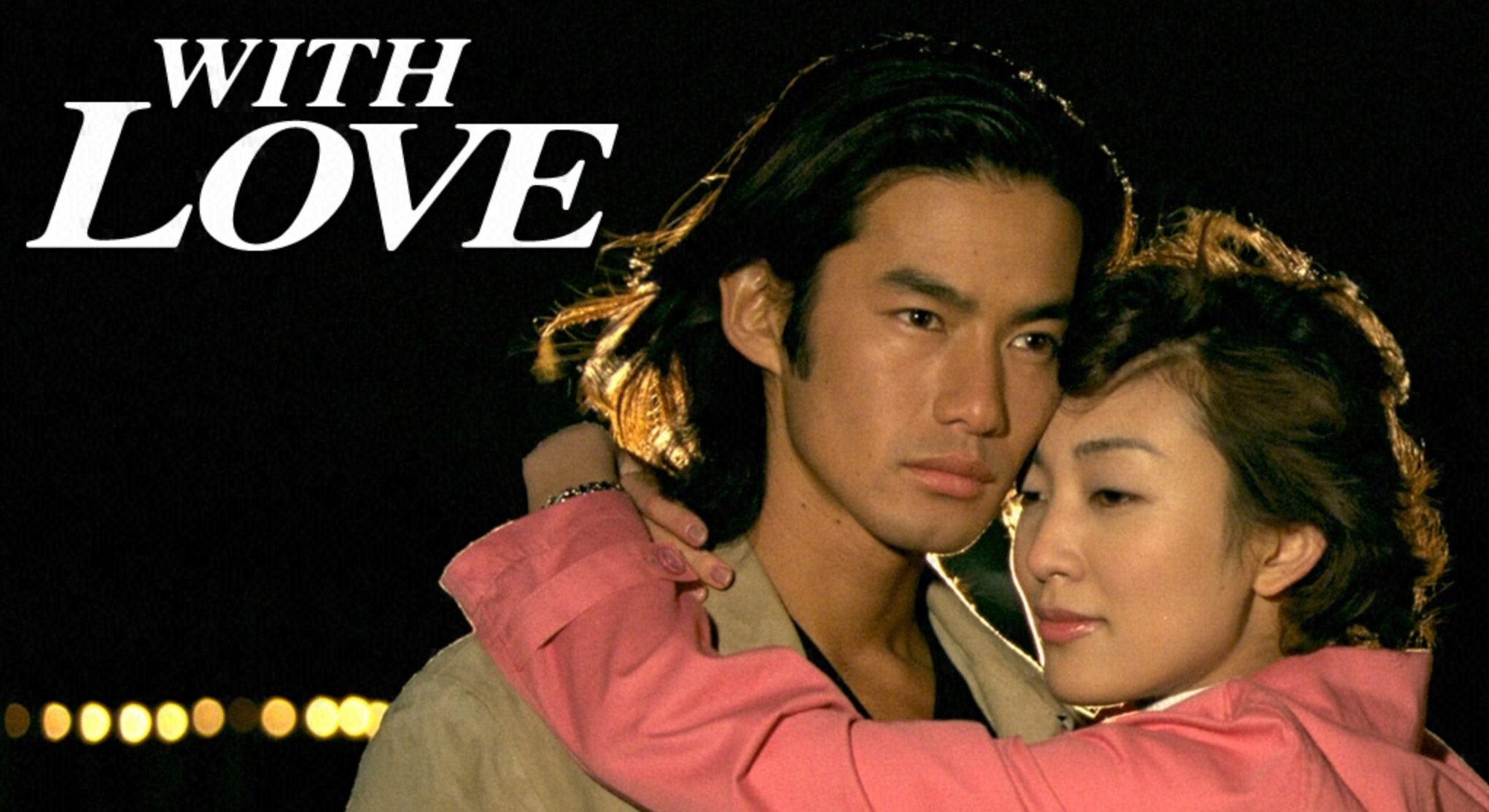 withLOVE 動画
