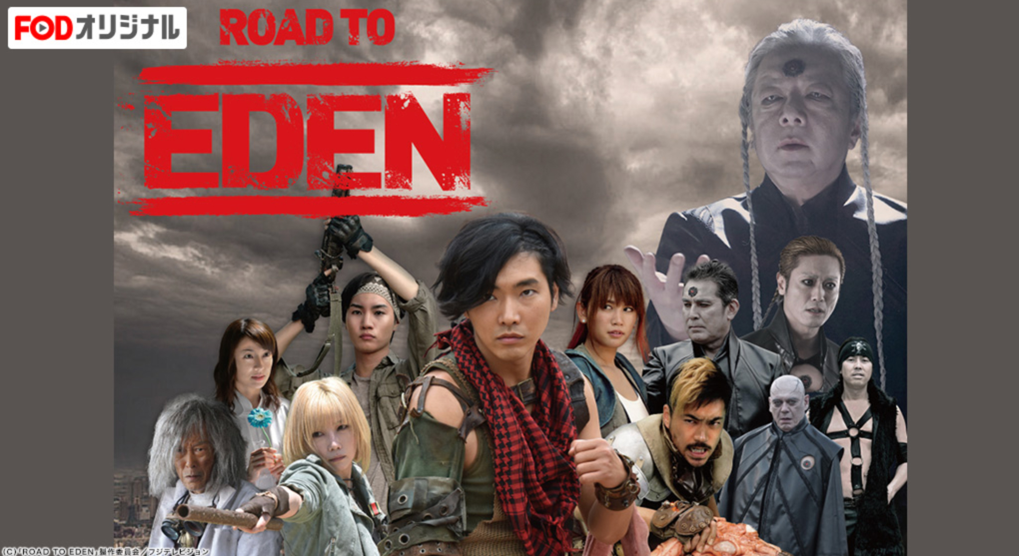 ROAD TO EDEN 動画